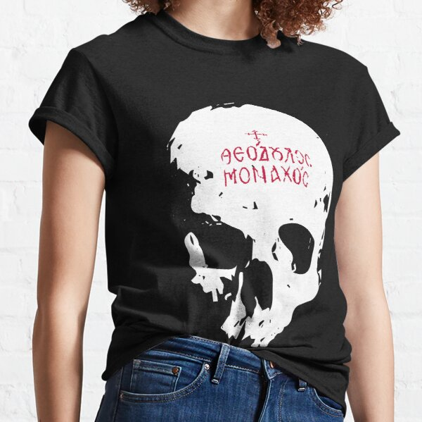 Keep Your Death Always Before Your Eyes   Momento Mori Classic T-Shirt