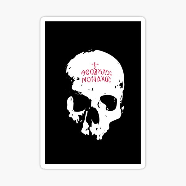 Keep Your Death Always Before Your Eyes | Momento Mori Sticker