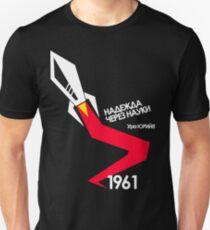 HOPE THROUGH SCIENCE 1961 T-Shirt