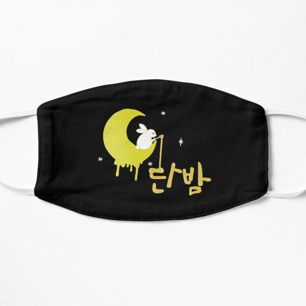 Itaewon class  Mask