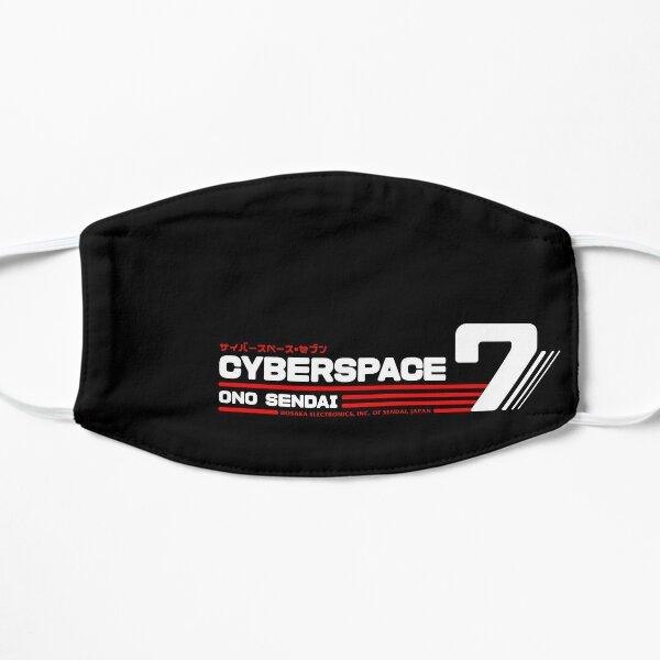 Hosaka Ono-Sendai Cyberpace 7 (version horizontale blanche) Masque sans plis