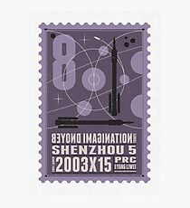 Starship 08 - poststamp - Shenzhou5  Photographic Print
