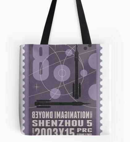 Starship 08 - poststamp - Shenzhou5  Tote Bag
