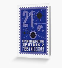 Starship 21 - poststamp - Sputnik2 Greeting Card