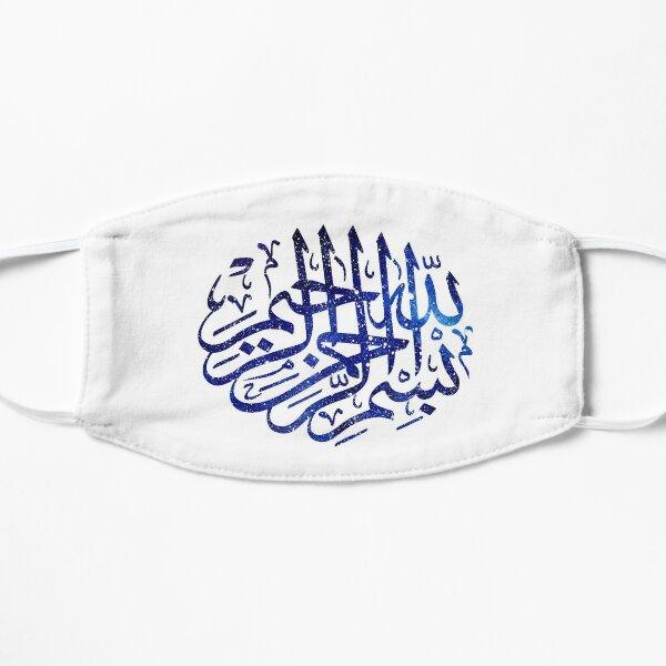 Bismillah  Mask
