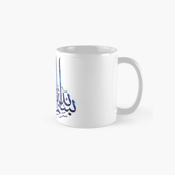 Bismillah Galaxy Classic Mug