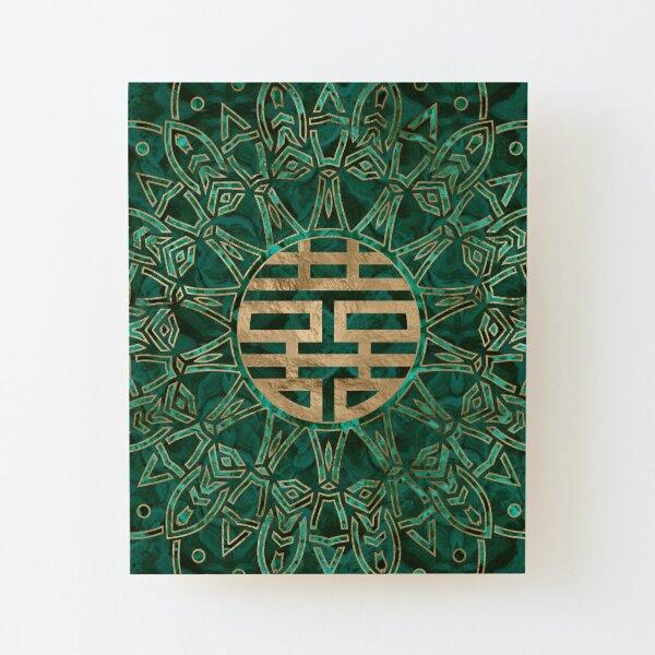 Símbolo de doble felicidad oro y malaquita. Lámina montada de madera