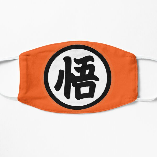 """Símbolo de Goku """"Iluminación"""" Mascarilla plana"""