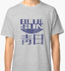 Blue Sun Vintage Style Shirt (Firefly/Serenity) Classic T-Shirt