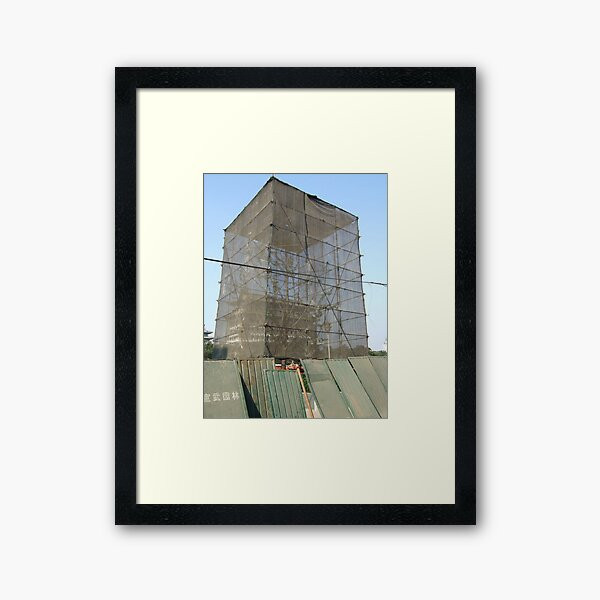 Beijing 2006 - Protecting the trees (2) Framed Art Print