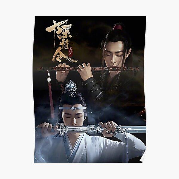 Grandmaster of Demonic Cultivation  Poster