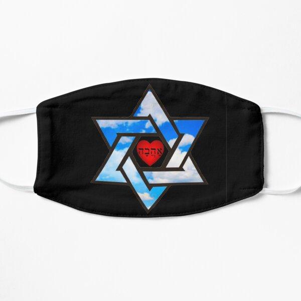 Star Of David: Symbol Of Love  Mask