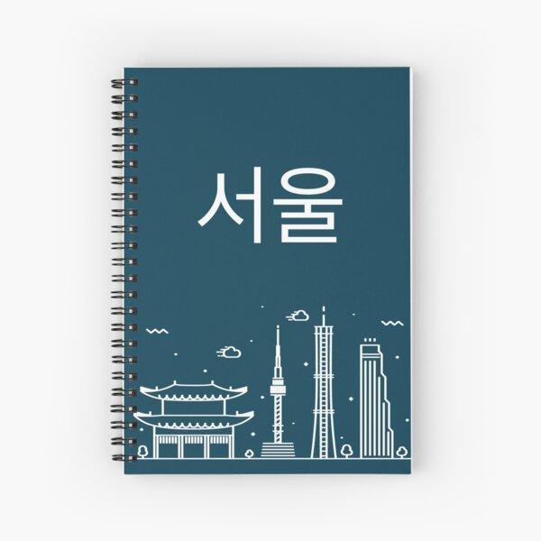 Seoul Korea in Hangul  Spiral Notebook