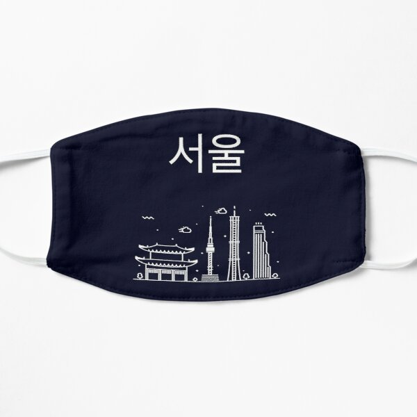 Seoul Korea in Hangul  Mask