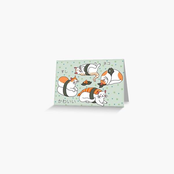 Kawaii Neko Sushi Greeting Card