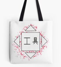 Chinese Character for Tool Gongju Tote Bag