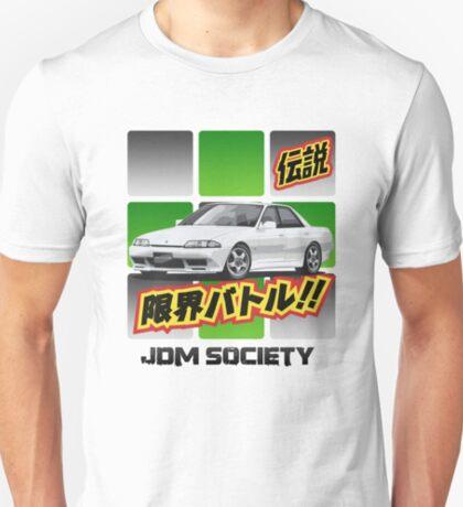 Skyline GTS-t Type-M GCR32 1989 T-Shirt