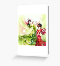 Dance of the Earth Greeting Card