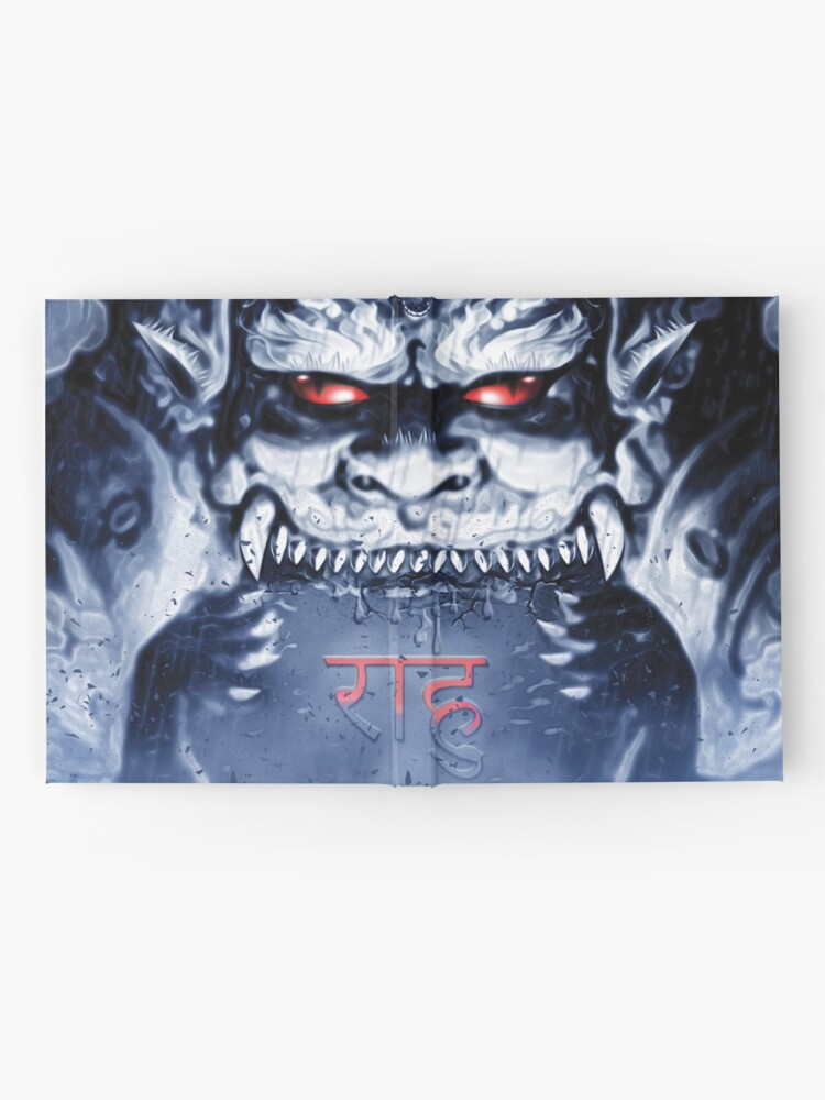 Alternate view of Rahu, the shadow entity Hardcover Journal