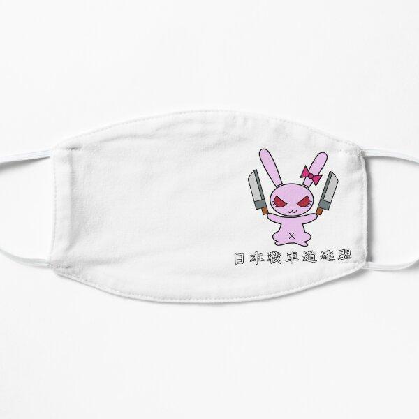 Girls und Panzer - Rabbit Team Logo Mask