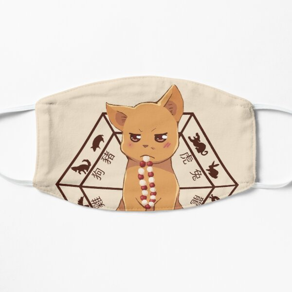 Kyo the cat Mask