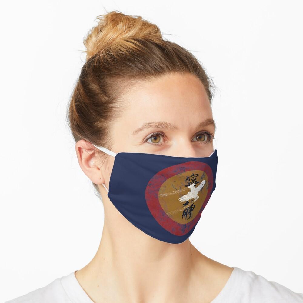 I Ain't Goin Back Mask