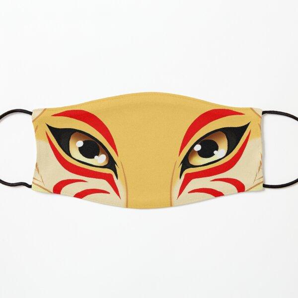 Gold Kitsune Kids Mask