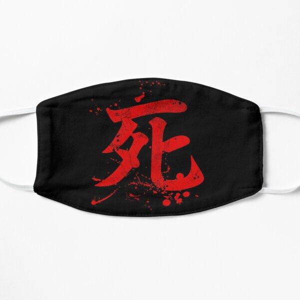 Death Kanji Symbol Mask