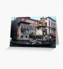 A HOUSE IN VENICE - Italy - Europa - 2500 visualizzaz.Maggio 2013- Featured in Italia 500+-VETRINA RB EXPLORE 7 MAGGIO 2012 --- Greeting Card