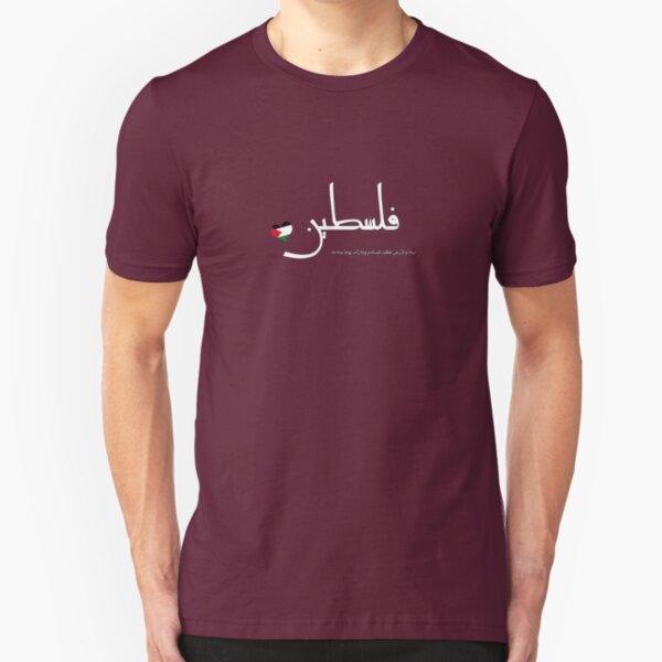 PALESTINE Slim Fit T-Shirt