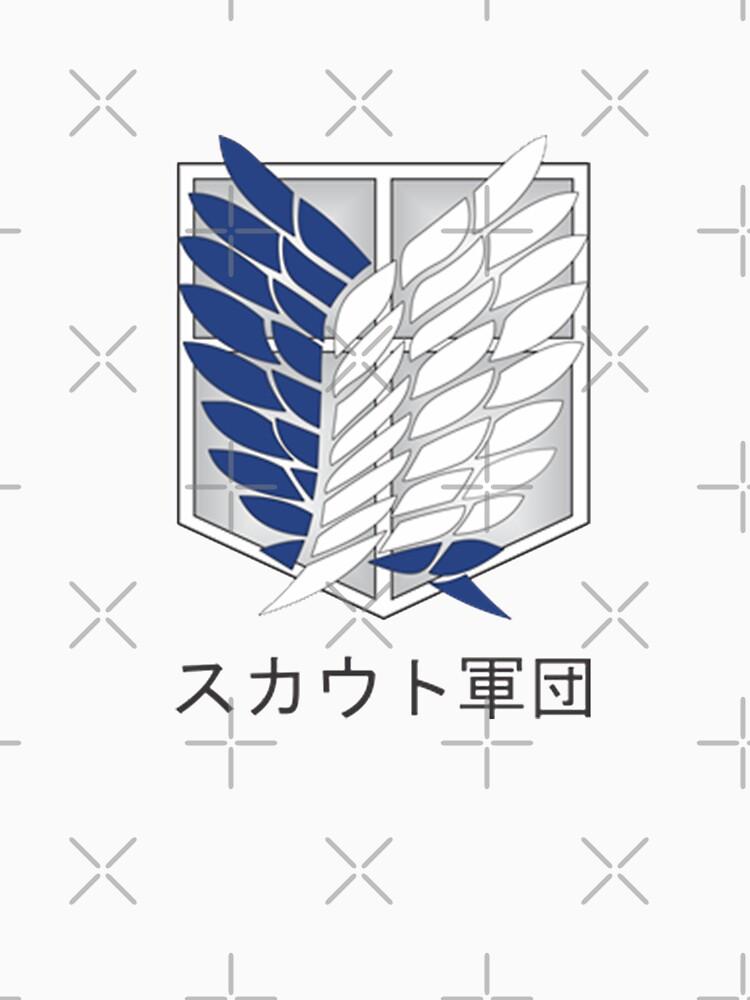 Attack on Titan Shingeki no Kyojin Logo SNK by mms18