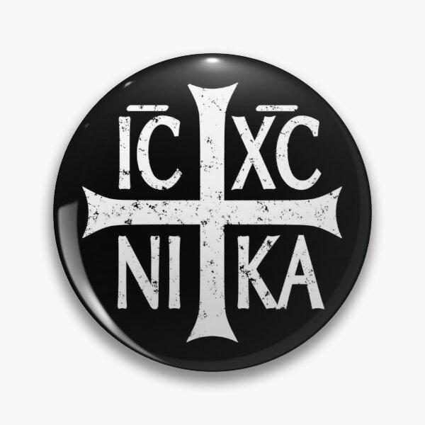 Christogram IC XC NIKA Jesus Christ is winner Pin