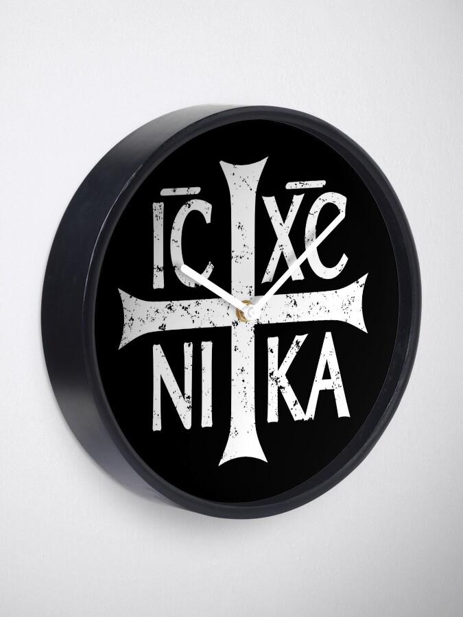 Alternate view of Christogram IC XC NIKA Jesus Christ is winner Clock