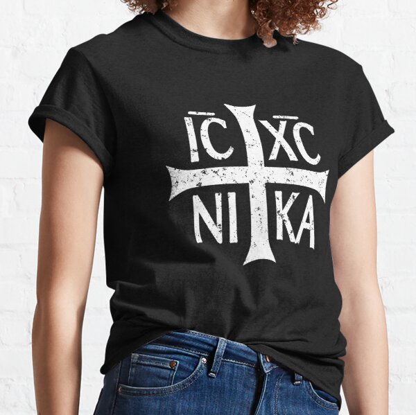 Christogram IC XC NIKA Jesus Christ is Orthodox winner Classic T-Shirt