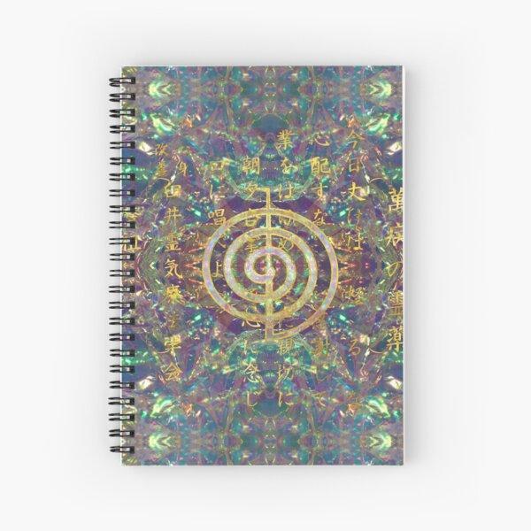 Gold Choku Rei Symbol and Reiki Precepts Spiral Notebook