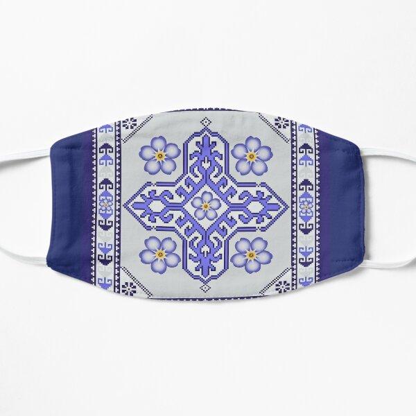 Armenian art 2  Հայկական արվեստ 2 Flat Mask