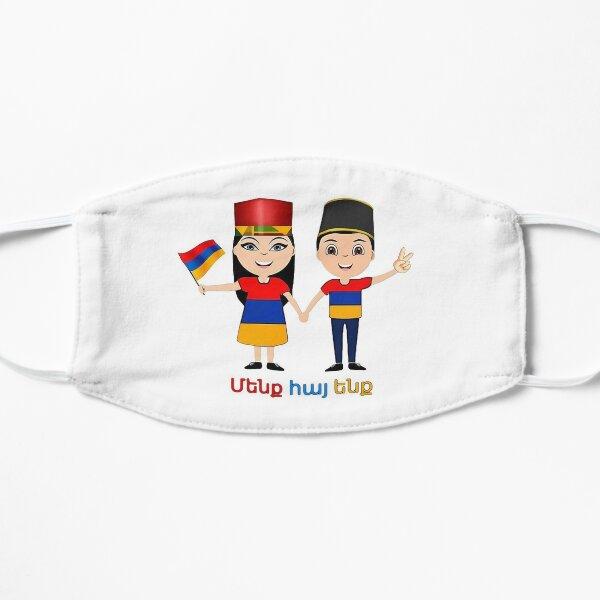 We are Armenians Մենք հայ ենք Flat Mask