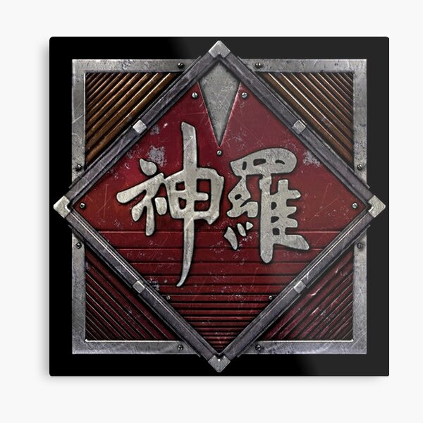 Power Company - Industrial Logo  Metal Print