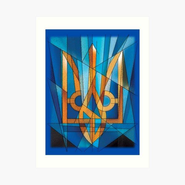 Cubism Art Tryzub Art Print