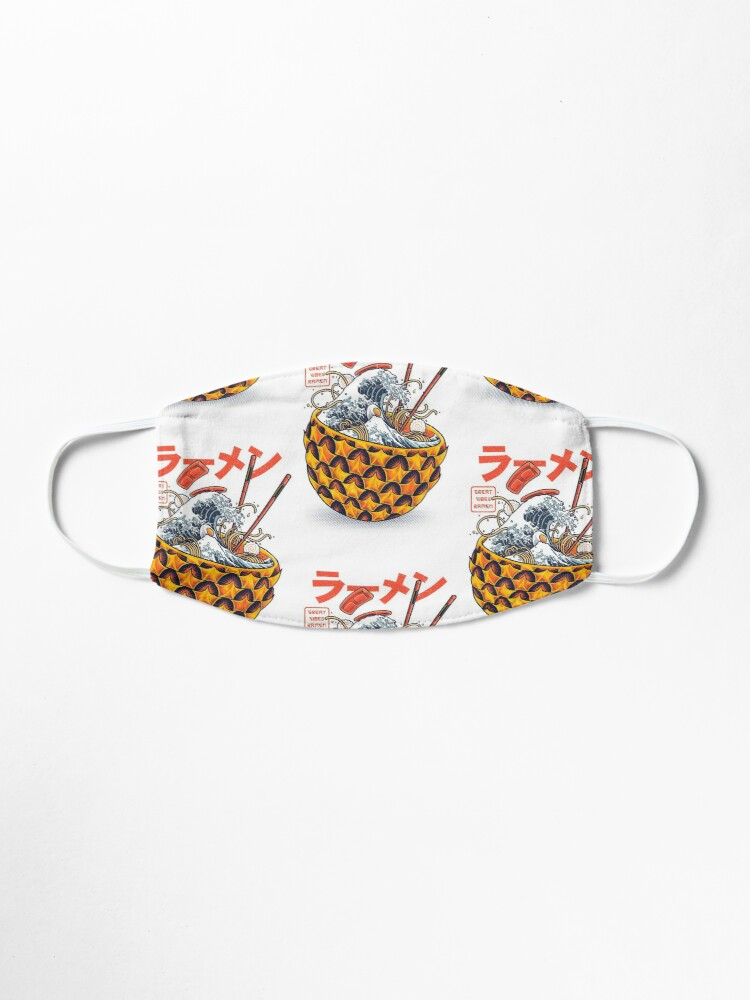 Alternate view of Great vibes ramen Mask