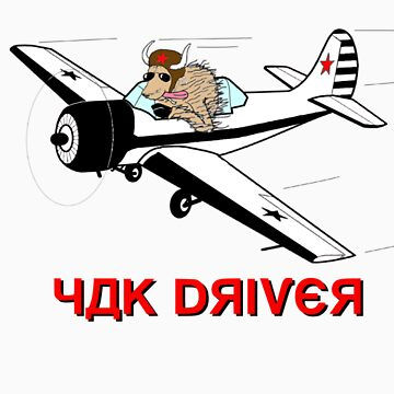 Yak Driver (for ZK-YXO) by evanyates