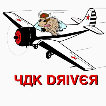 Yak Driver (for ZK-PTE) by evanyates