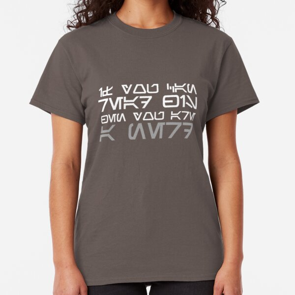 If you can read this, then you are a nerd.  Classic T-Shirt