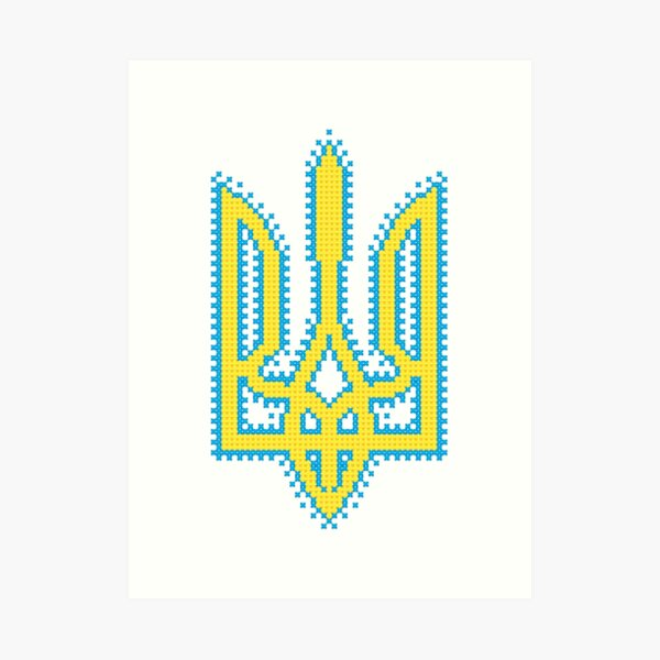 Ukrainian Tryzub with embroidery effect Art Print
