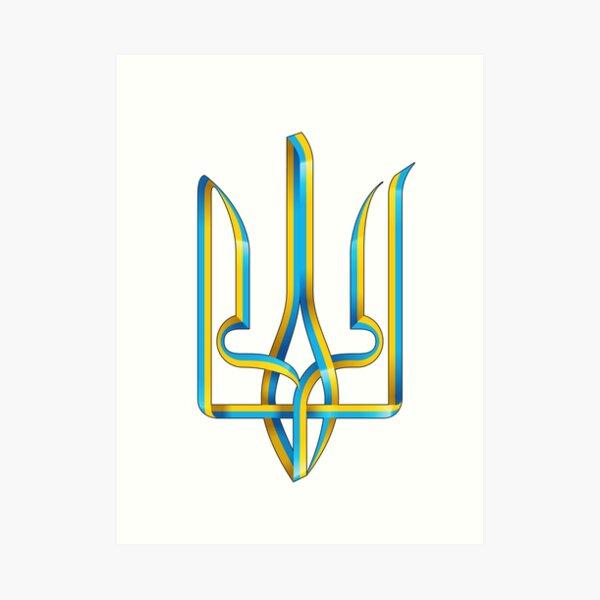 Ukrainian Flag Tryzub Art Print