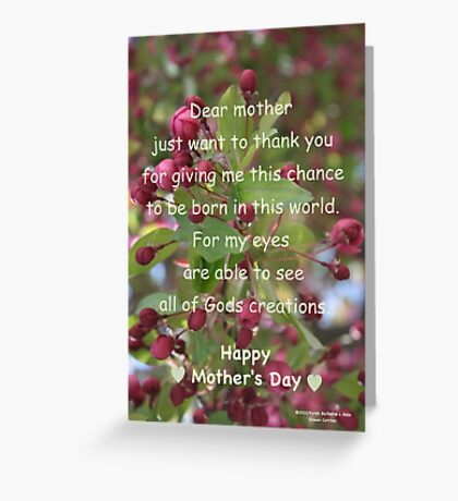 Dear Mother Greeting Card