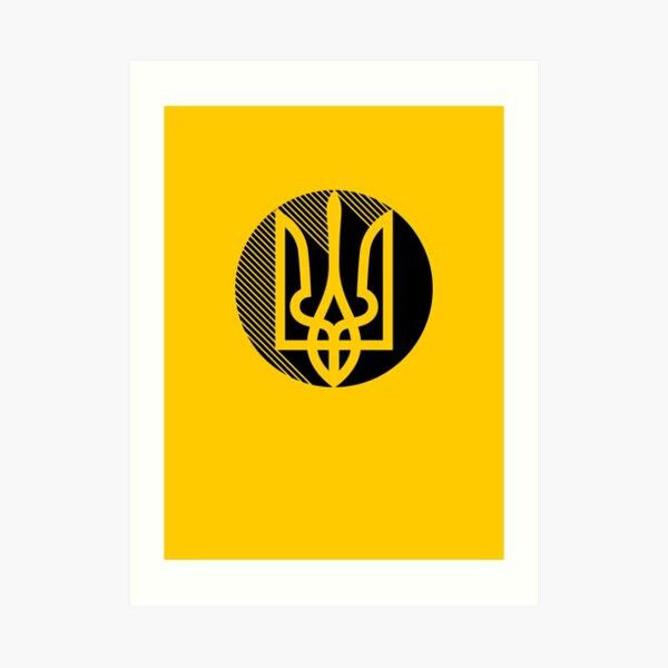 Ukrainian Trident Black Art Print
