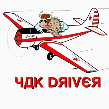 Yak Driver - Factory Paint Scheme by evanyates