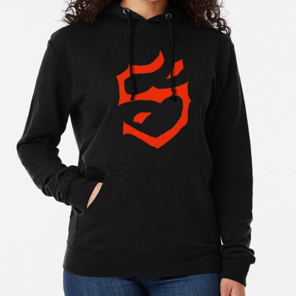 The Mark of Scath Inspired Shirt Lightweight Hoodie