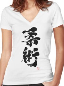 Jiu Jitsu - Charcoal Calligraphy Edition Women's Fitted V-Neck T-Shirt